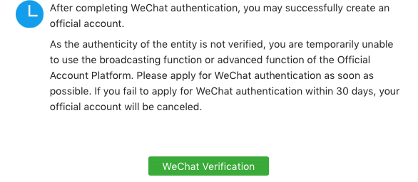 WeChat verification