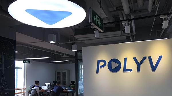 polyv-2