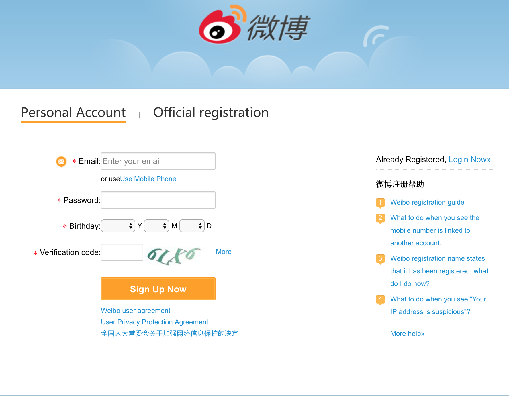 Register and Verify a Weibo Account as A Foreign Business 2019