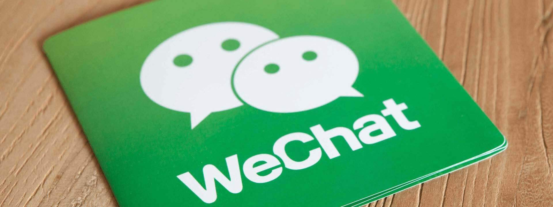 How to Register a WeChat Official (Enterprise) Account 2019