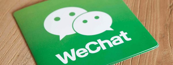 How to Register a WeChat Official Account 2020